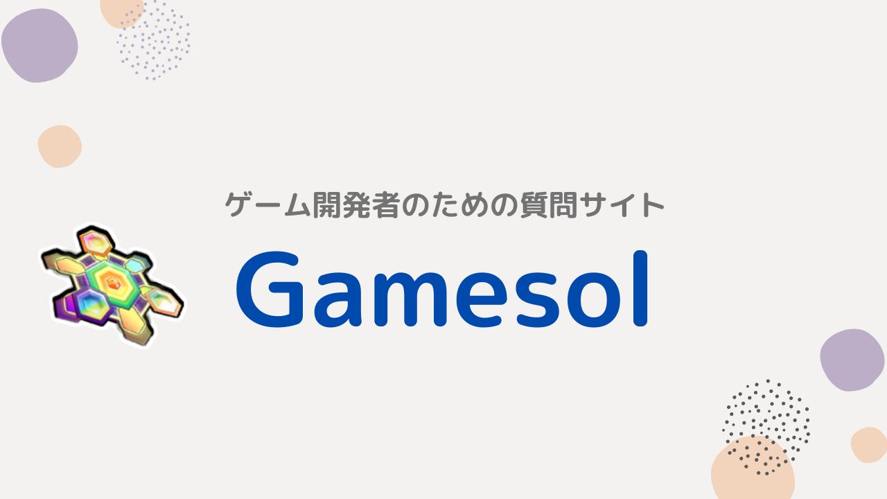 gamesol
