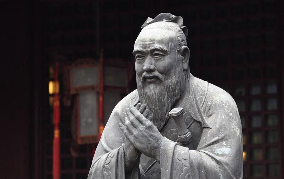 K'ung-fu-tzu